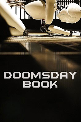 Doomsday Book - NR