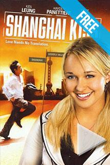Shanghai Kiss -