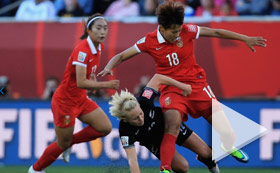 FIFA Womens World Cup - Canada 2015