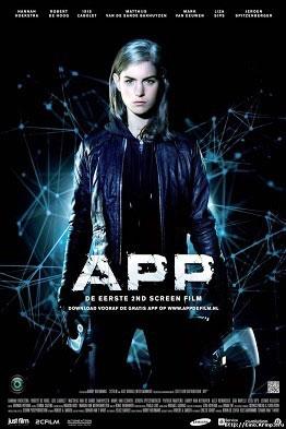 App - R