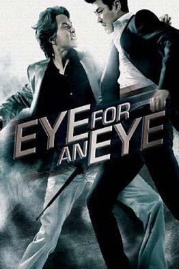 Eye for an Eye - R