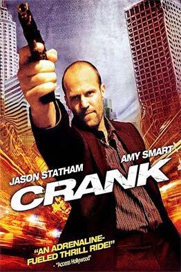 Crank - R