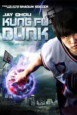 Kung Fu Dunk - NR