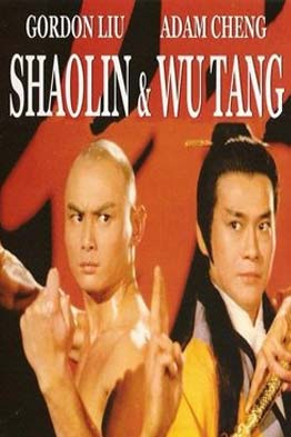 Shaolin and Wu Tang - NR