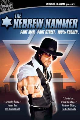 Hebrew Hammer - R