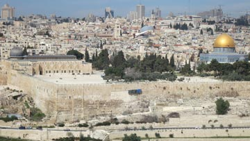 Time Scanners Jerusalem -
